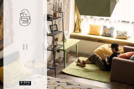 香·里民宿/太古里 ifs 春熙路 四川大学 四川音乐学院 河景房 - Chengdu - Leilighet