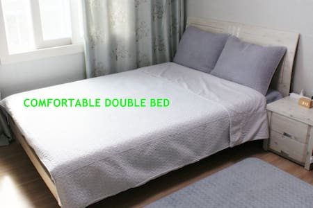CLEAN & COZY DOUBLE BED ROOM, Jungmun resort 1.3km - Apartment