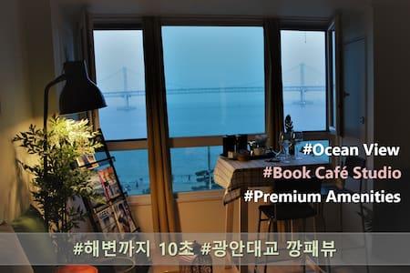 #이방보면다른방못가 #Staycation #Jenny's Book Cafe Studio - Suyeong-gu - Apartament