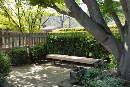 The Corporate House - 'On The Go' - Moraga - Hus