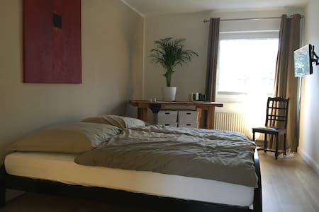 Lovely room in great location - Lejlighed
