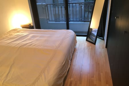 Modern 1 bed @ Easy access location - Appartement