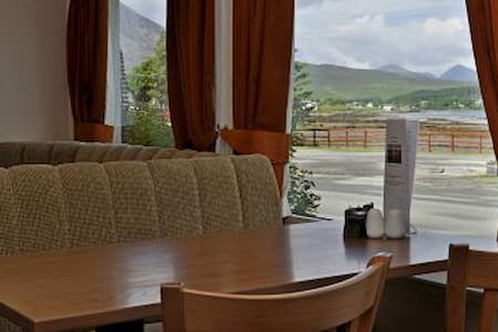 The Hebridean Hotel - Broadford