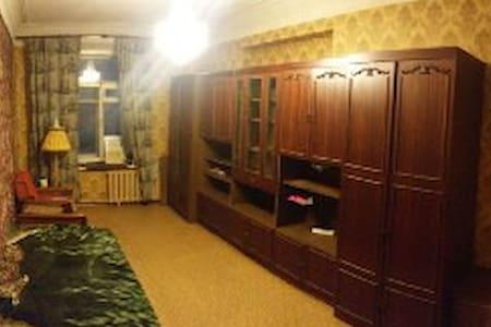 Стильная квартира недалеко от набережной - Tver' - Apartamento