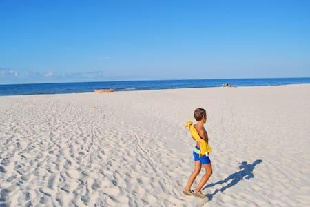Udane wakacje 2016 - Bungalow