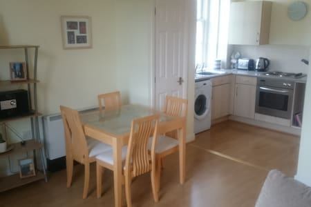 Modern apartment near Stockport train station - Apartemen