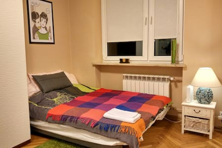 Apartment4U in the heart of Warsaw - Wohnung