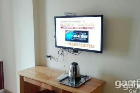 五谷丰登 - Huoneisto