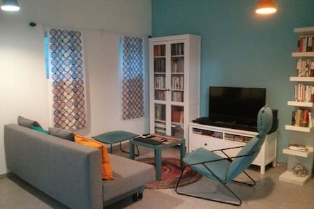 Lovely apartment in a quiet area - Tel Aviv-Yafo - Apartemen
