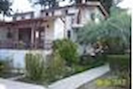 Beykent Pansion - Beycik Köyü - Pousada
