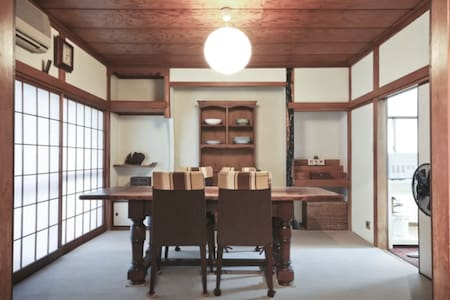 3bedroom traditional house 15minutes from Shinjuku - House