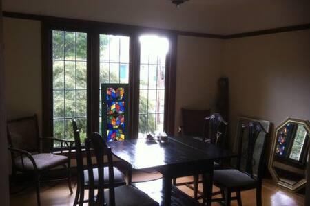 Master Suite in historic Irvington - Portland - House