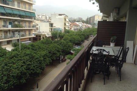 Central with view - Apartamento