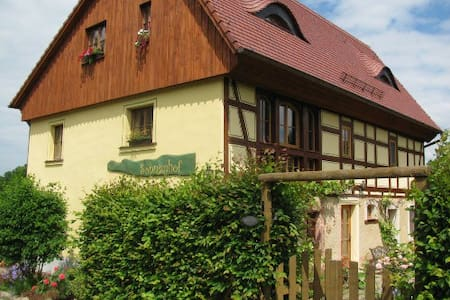 Ferienwohnung Sonnenhof - Apartemen