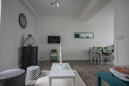 Montargis Appart'hôtel - Montargis - Apartment