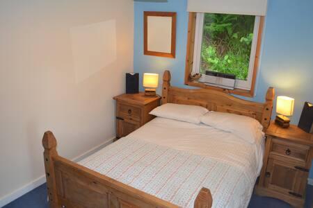 Enjoy the good life... Visit the Old Cottage ,)! - Arduaine - (ukendt)