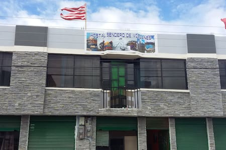 HOSTAL SENDERO DE VOLCANES - Latacunga - Oda + Kahvaltı