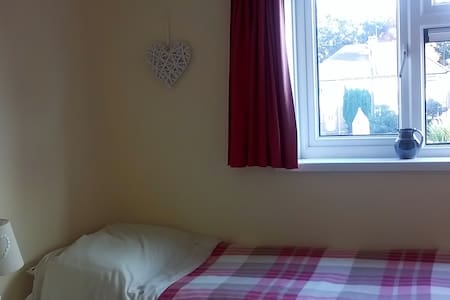Quiet, cute room at heart of Walthamstow Village - Apartmen