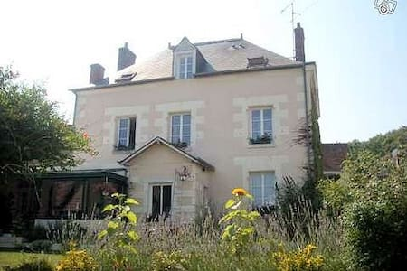villa l'Amboisine - Mosnes - Villa