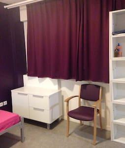 Studio sympa amiens - Amiens - Lägenhet