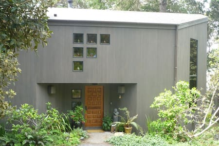 Serenity - Ház