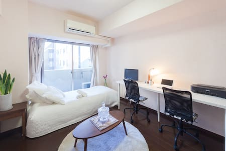 Near Fish market, GINZA - Apartment
