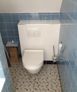 Wohnung 120 qm - Krefeld - Apartment
