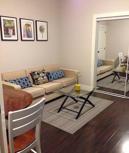 Private suite 15 min from airport - Richmond