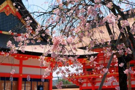 Private Room near Fushimi Inari #A - Wohnung