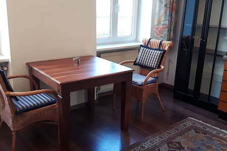 Bright and Beautiful 2-Room Apartment - Vienne - Appartement