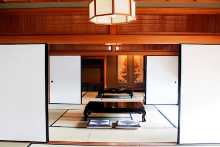 #7 Tatami 2-4 Adults Room(2 stations to KIX) - Villa
