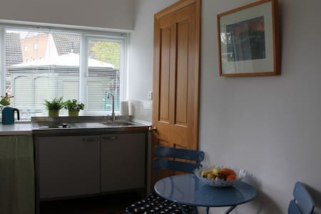 Private Studio Flat, Thames Island - Thames Ditton - Other