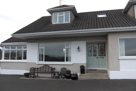 Beautiful Home, Gorgeous Garden - Carrickmacross - House