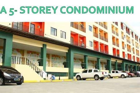 The Uptown Place Condominium - Iloilo City - Other