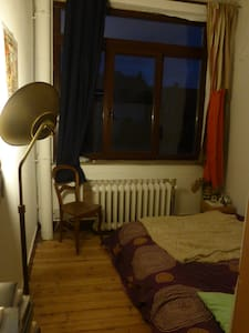 Room available from the 7th to 24th October - Apartment