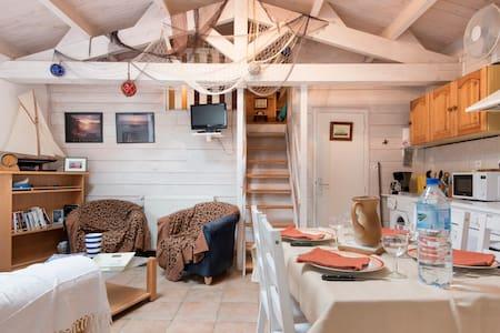 Gîte Tout Confort à 15' de La Rochelle Indépendant - Dům