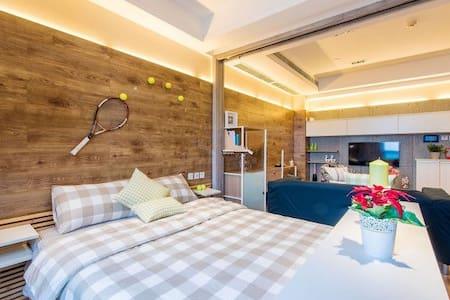 轻轨3号线鸳鸯站❤精装豪华1居室 - Chongqing - Pis