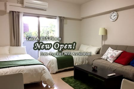 NEW OPENING!!Sophisticated Apt. at Yokohama City! - Minami-ku, Yokohama-shi - Apartament