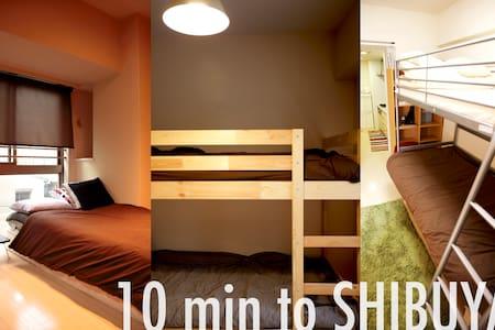 10 min to Shibuya/ TOFU HOUSE (Room A-1) - Wohnung