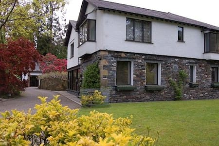 STONEGARTH COTTAGE, Grasmere - Maison