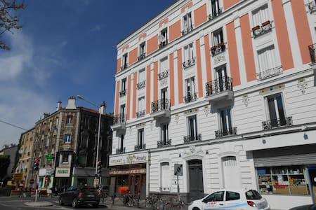 Best air-mattress ever! ;) ~20m2 - Ivry-sur-Seine - Lägenhet