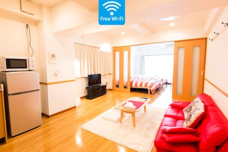 """Only """"3""""minute to Nagoya station★Clean/Luxury/Red - Wohnung"""