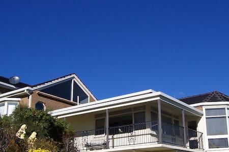 FLAGSTAFF VIEWS - Flagstaff Hill