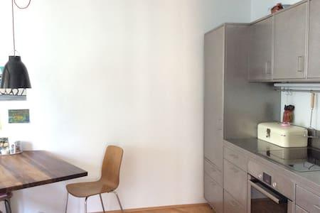 Kleine Oase in Seenähe - Appartement