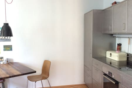 Kleine Oase in Seenähe - Apartment