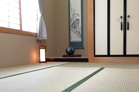 てっせん(Clematis) - Takayama - Dom