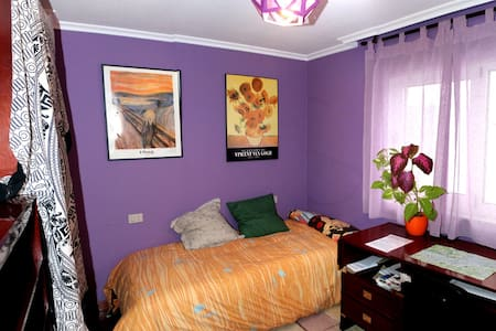 Beauty and Colorful room! - Wohnung