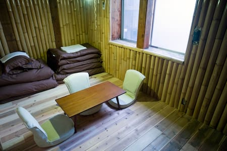 Private Family room (Japanese futon style) - Huis