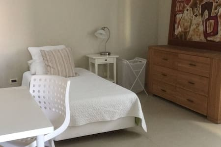 Cozy Room with Private Bathroom - Gazcue - Appartement