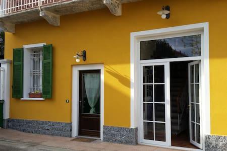 Camera singola in casa lombarda - Busto Arsizio - House